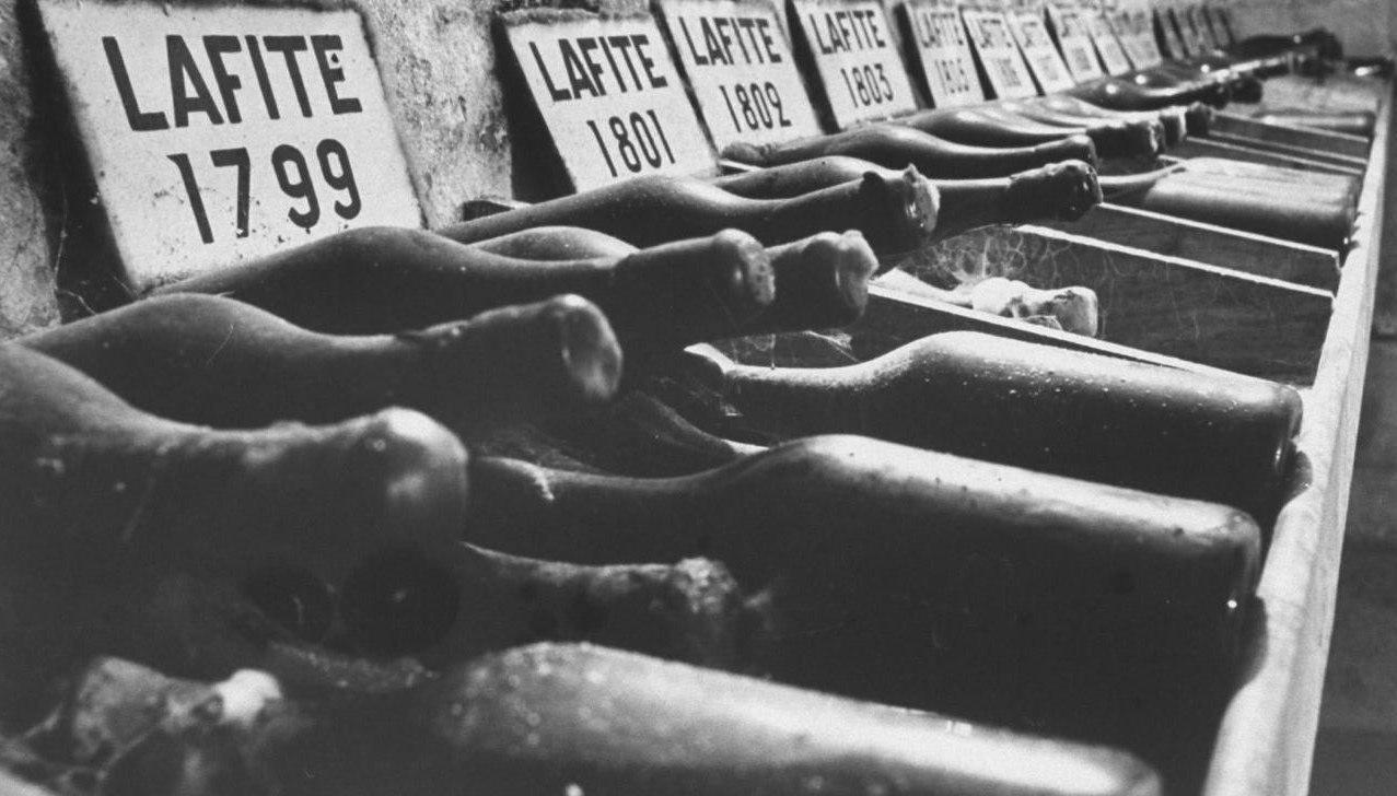 Старое вино