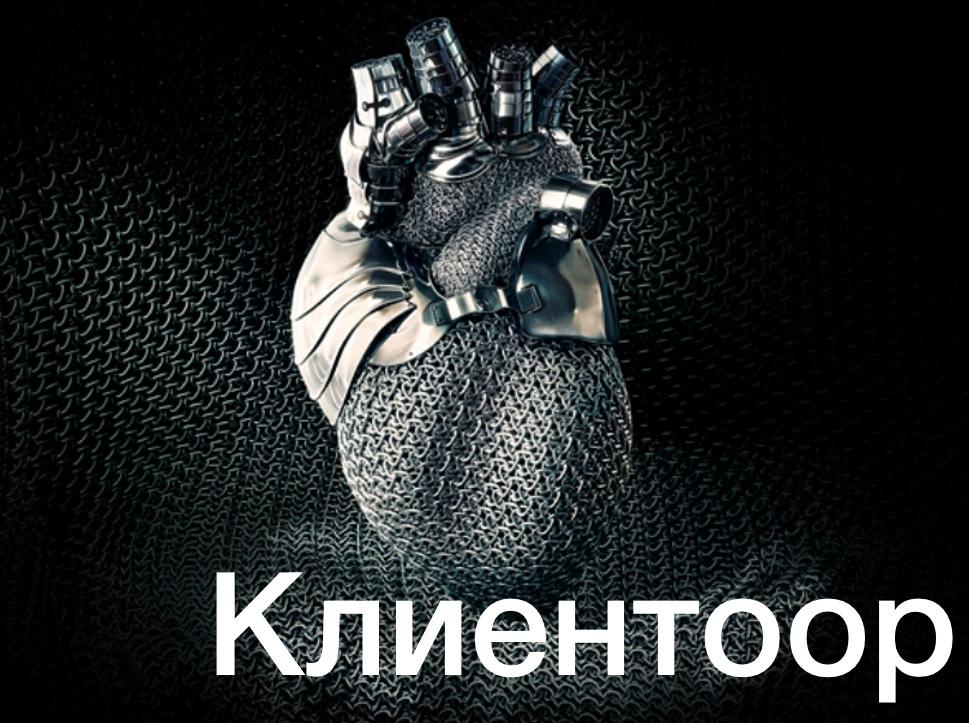 Пункт номер «ноль» в клиентоориентированности. Ошибка на 300.000 рублей