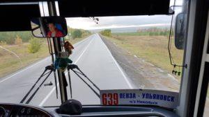 Невероятное путешествие петербуржца на автобусе из Ульяновска в Пензу.