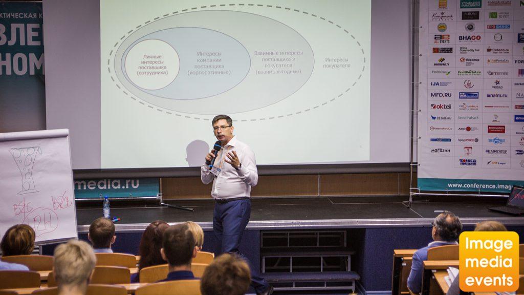 Сергей Дубовик. Мои открытые тренинги и семинары в сентябре – ноябре 2018 г.